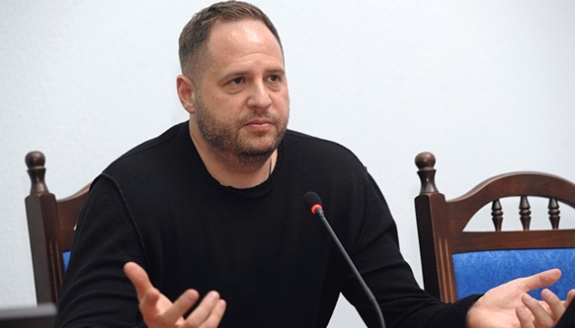 Єрмак заявив про відсутність переговорів з Росією про подачу води в Крим
