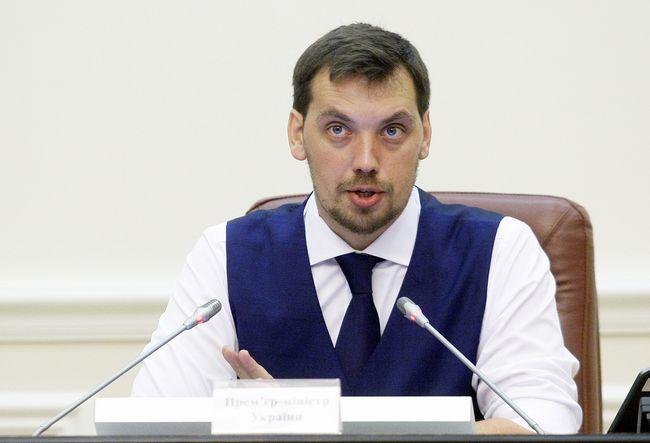 """Україна видобуватиме газ без """"смотрящих"""", - Гончарук"""