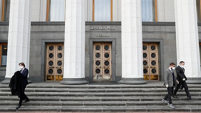 """ВР ухвалила закон про """"поправковий спам"""""""