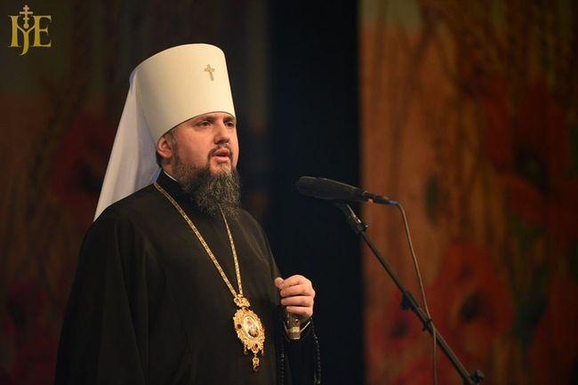 Митрополит Епіфаній назвав геноцид кримських татар злочином, який не має виправдання