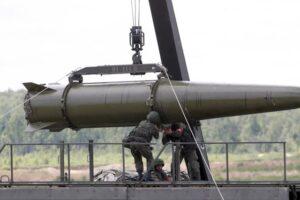 США та РФ обговорять контроль ядерних озброєнь