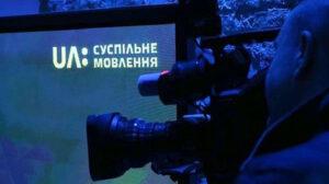 Рахунки Суспільного мовника розблокували