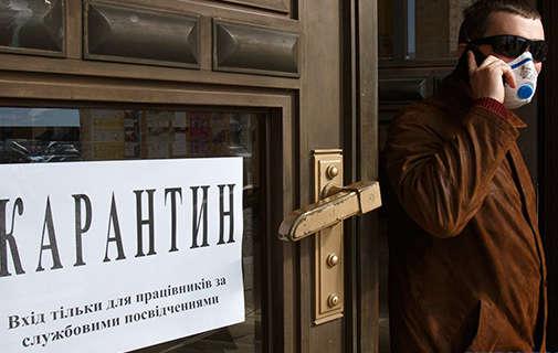 Київ та сім областей в Україні не готові до послаблення карантину, – МОЗ