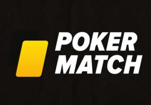 Как найти текущие акции Покерматч?