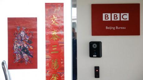 У Китаї заборонили мовлення британського телеканалу BBC
