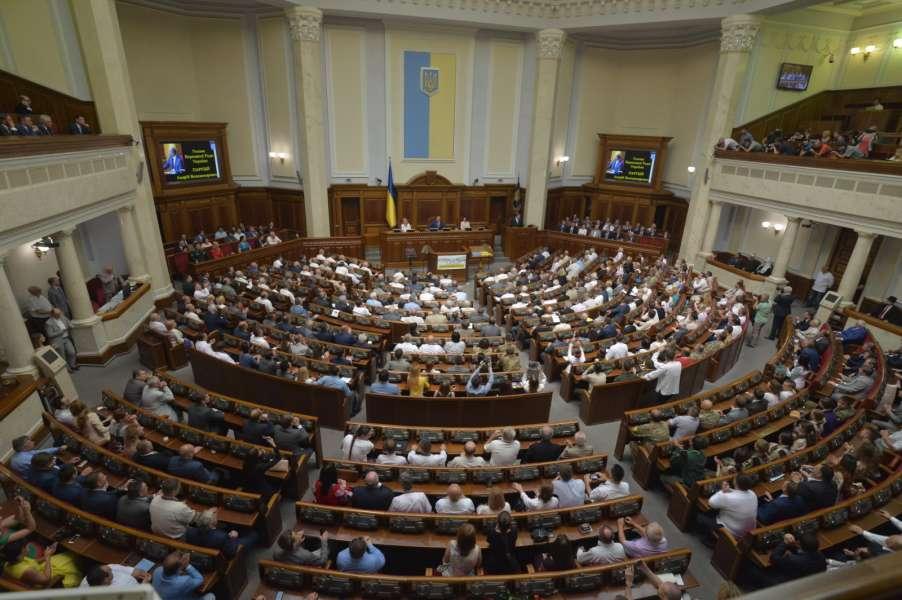 Верховна Рада прийняла в першому читанні законопроект про податкову амністію