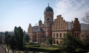 У Чернівцях відремонтують університет імені Юрія Федьковича