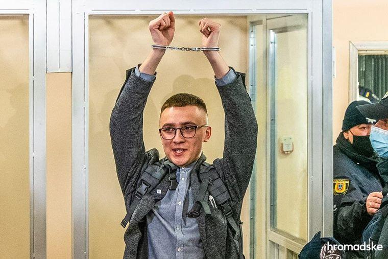 Зміну запобіжного заходу Стерненку розглянуть 9 квітня, оскарження вироку - 16 квітня