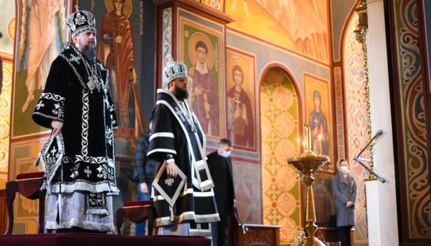 Митрополит Епіфаній і Блаженніший Святослав звернулися до вірян з посланням напередодні Великодня