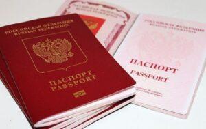 У РФ визнали, що видали майже 530 тисяч паспортів жителям ОРДЛО