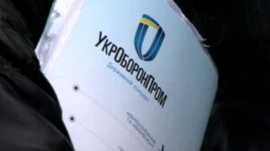 Укроборонпром збільшив чистий прибуток у понад два рази