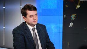 Разумков захищатиме свій мандат у суді в разі намірів монобільшості позбавити його депутатських повноважень